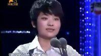 曹丽梅豫剧《打金枝》清晰版 梨园春十年擂主争霸赛金奖擂主