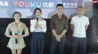 """心里悬疑剧《迷失地铁》上海首映, """"失忆法""""引起观众口水战"""