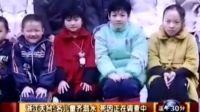 浙江天台5名儿童齐溺水 死因正在调查中