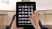 首支苹果平板电脑iPad广告