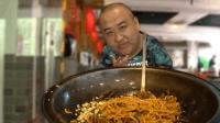 北京最好吃的豆角焖面? 大铁锅现场炖豆角排骨, 满满的家乡味道!