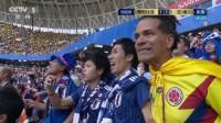 【花絮】笑喷了!哥伦比亚日本2球迷竟搂在一起 一看不是自己人赶紧撒手