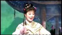 庐剧《孙自高卖水》二 魏晓波、王小兰