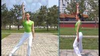 第三套全国中学生广播体操-伸展运动