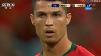 【全场集锦】C罗帽子戏法 葡萄牙3-3扳平西班牙