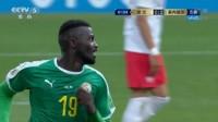 2018年世界杯 波兰VS塞内加尔