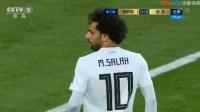 【全场集锦】萨拉赫点球命中难挽败局 俄罗斯3-1埃及