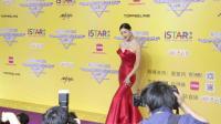 星盟时尚电影之夜闪耀上海国际电影节