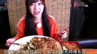 大胃王mini: 挑战大份鳗鱼饭, 一勺下去比脸还要大, 妹子你悠着点!