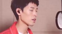 剧集:张赫宣献唱《如果爱》 《画地为牢》