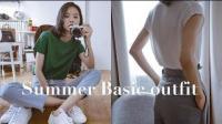 【Meng Mao】BASIC OUTFIT - 夏季基本款