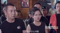 陈翔六点半 2018: 村里最漂亮姑娘让傻子苦等二十年5