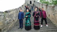 大凉山彝族文化彝族服饰  彝俗人生2018北京之行手机随拍《穿着彝族服饰 傲骨嶙嶙立长城》