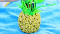 校园恶作剧: DIY创意滑稽的水果造型, 老师都想将它偷走!