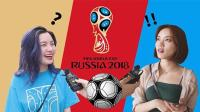 世界杯趣味问答, 小姐姐神回复笑翻众人#玩转世界杯#
