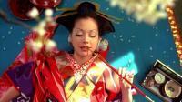《恶女花魁》精彩片段, 别样调皮可爱的恶女清叶