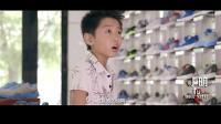 小学生买鞋遇到奇葩老板, 就问了3个问题, 鞋就穿走了!
