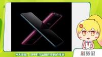 OPPO Find X手机发布 | 红米6Pro公布