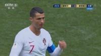 【进球】C罗禁区内风骚跑位头球破门 破纪录成欧洲国家队射手王