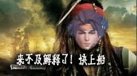 王者荣耀: 体验服又出新英雄了? 别叫我江东小霸王, 叫我杰克船长