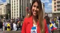 世界杯:女主持世界杯直播遭遇咸猪手:被亲脸袭胸
