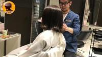 日式LOB电棒造型技巧