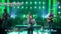 [HDTV]原由子 - 花咲く旅路(2010.06.27 MUSIC LOVERS)