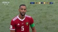【进攻】摩洛哥最后机会!贝纳蒂亚生死一球憾失良机
