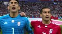 【集锦】伊朗VS西班牙 上半场集锦:伊朗防线固若金汤 斗牛士难破铁桶阵 伊朗暂0-0西班牙