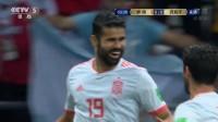 【回放】2018世界杯 B组伊朗VS西班牙 下半场回放: 迭戈科斯塔禁区破门得分 伊朗任意球破门被吹越位无效