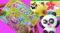 日本食玩-彩泥糖果 DIY 培乐多FunToyz #5
