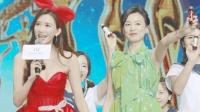 """林志玲美艳似公主 与好姐妹张庭组""""红绿CP"""""""
