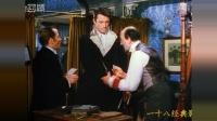 1954年英国喜剧电影《百万英镑》亚当衣衫褴褛去服装店买衣服被歧视