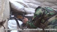 实拍真正的叙利亚战场, 叛军跟政府军的战斗画面, 比电影还要刺激!