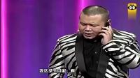 岳云鹏录节目突然老婆打电话来, 他的脸色瞬间变了