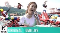 OMG LIVE: 朴正炫(Lena Park) _  One Umbrella