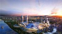 武汉长江新城9大项目开工 预计2019年前完工
