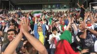 历史性一刻! 伊朗首次允许女性进场看足球赛