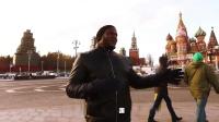 第一期:多国球迷莫斯科红场疯狂拉风 俄罗斯成南美球迷主场