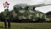 比鼠式还重的坦克, 光火炮就有11门, 一个篮球场愣装不下!