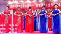 时装表演《中国脊梁》