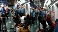 男子与乘务员起冲突 多次水瓶夹车门逼停列车