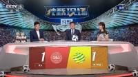 张恩华指导点评比赛 表示只拿1分丹麦可以接受