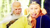 猪八戒为何看不起民间最受欢迎的三位神仙?