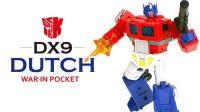 KL變形金剛玩具分享320 DX9 War In Pocket DUTCH