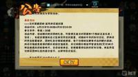 【小莫】火影忍者手游 娱乐解说 公告更新团藏和水友上分  直播回顾20180621