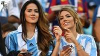 最爱梅西! 阿根廷美女球迷载歌载舞
