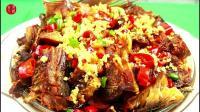美拍视频: 泡椒腊鱼教程#美食#