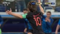 【全场集锦】莫德里奇世界波破门 阿根廷0-3克罗地亚