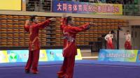 2018年全国武术套路锦标赛 混合双人太极拳 009 唐雨婷 黄庆(四川)